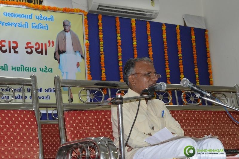 Sardar Katha on the Oacation of Saradar Patel Jayanti 2013 Gandhinagar