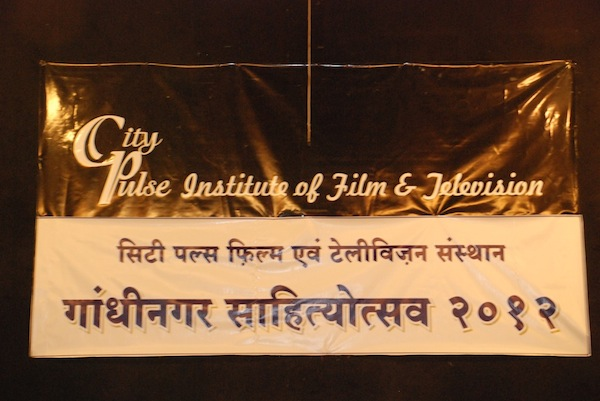 SAHITYOTSAV:- Organized by City Pulse Film and Television Institute