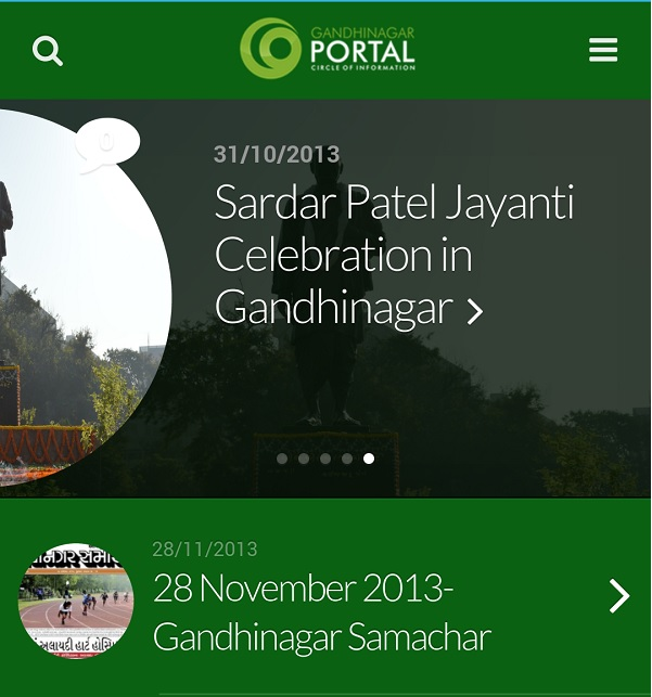 Gandhinagar Portal Google (Android) App Update Available:- DOWNLOAD NOW.