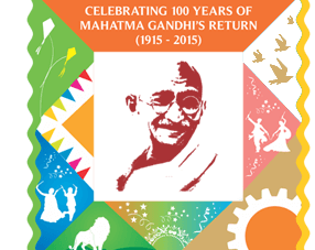 Pravasi Bharatiya Divas 2015 : 7th – 9th January 2015